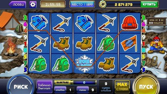 В Вулкан Вегас только лучшие игровые слоты