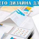 Папки для меню в Украине: лучшее качество и долговечность