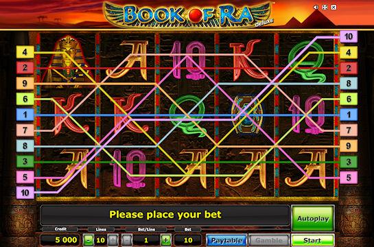 Виртуальное пространство и настоящий азарт снова вместе