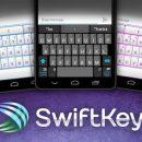 Виртуальная клавиатура для андроид иiOS шпионила запользователями
