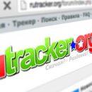 Русская аудитория Rutracker сократилась на71% после «вечной» блокировки