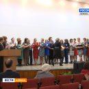 ВКалининградской области стартовал форум учителей «Балтийский Артек»