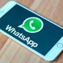 WhatsApp хранит удаленные чаты