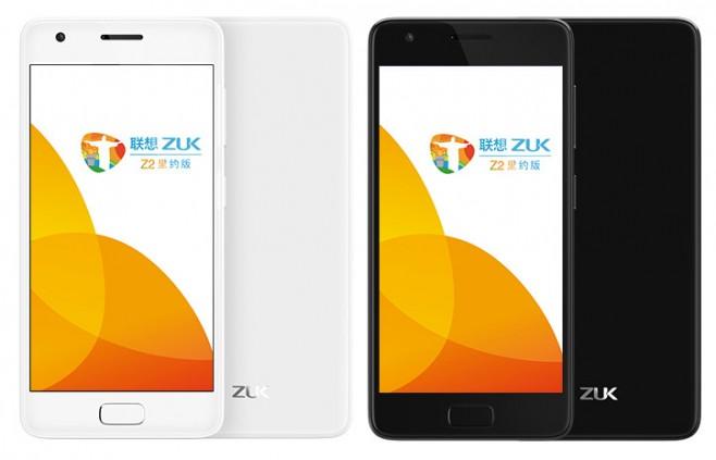 ZUK Z2 Rio Edition – ещё один смартфон на Snapdragon 820