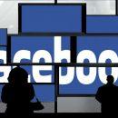 Фейсбук задолжал около $5 млрд.