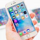 Apple разрабатывает автоматическую разблокировку смартфона в руках владельца