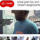 «М.Видео» начала продажи внутриигрового контента