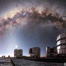 «Сверхтемная» галактика состоит на99,99% из черной материи— Астрономы