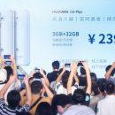 Huawei выпустит смартфон NOVA, ориентированный исключительно наженщин