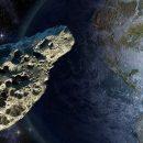 КЗемле приближается астероид, который разрушит планету вслучае столкновения