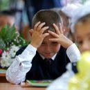 Треть первоклассников РФ находится встрессе— Ученые