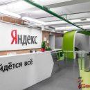На «Яндекс» подадут иск в суд из-за ссылок на Rutracker