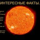 Планету земного типа отыскали уближайшей кСолнцу звезды