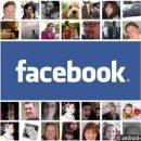 Социальная сеть Facebook автоматизировала формирование ленты «Популярное» после обвинений впредвзятости