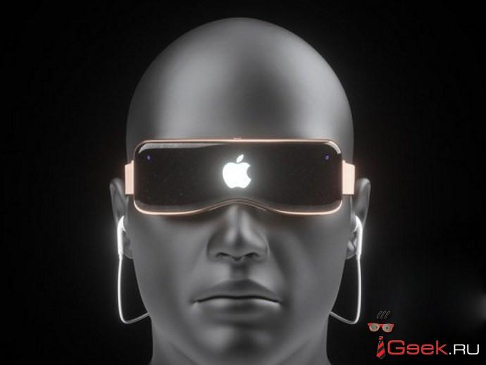 Тим Кук поведал о работе над дополненной реальностью и намекнул на Apple Car