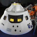 NASA провело испытание корабля Orion