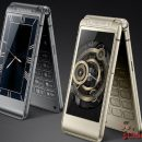 Samsung работает над смартфоном-раскладушкой Veyron