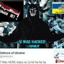 В Twitter украинских Минобороны и Нацгвардии «Украины больше нет»