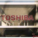 На Toshiba подано исков на 119 млн долларов, за многолетнее сокрытие убытков