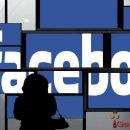 В Центробанке появится контролер Facebook