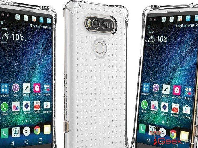 Утечка облика LG V20 говорит о наличии второго экрана