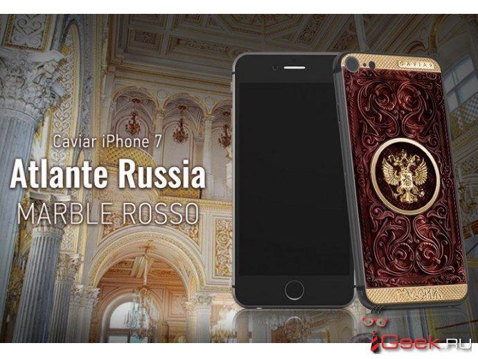 В России стартовал предварительный заказ на мраморный iPhone 7