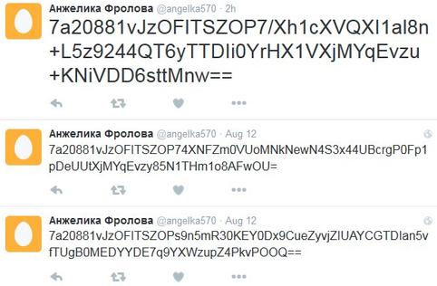 Twitter командует зомби-сетью из Android-гаджетов