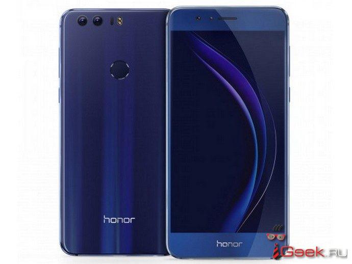 Huawei начал продажи смартфона Honor 8