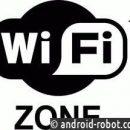 Почему установка бесплатного Wi-Fi повысит прибыльность вашего заведения?