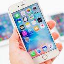 Apple грозит штраф в 5 млн рублей за координирование цен на свою продукцию, все покупатели могут получить компенсацию