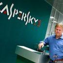 «Касперский» пообещал $50 тыс. занайденные в своем ПОдыры