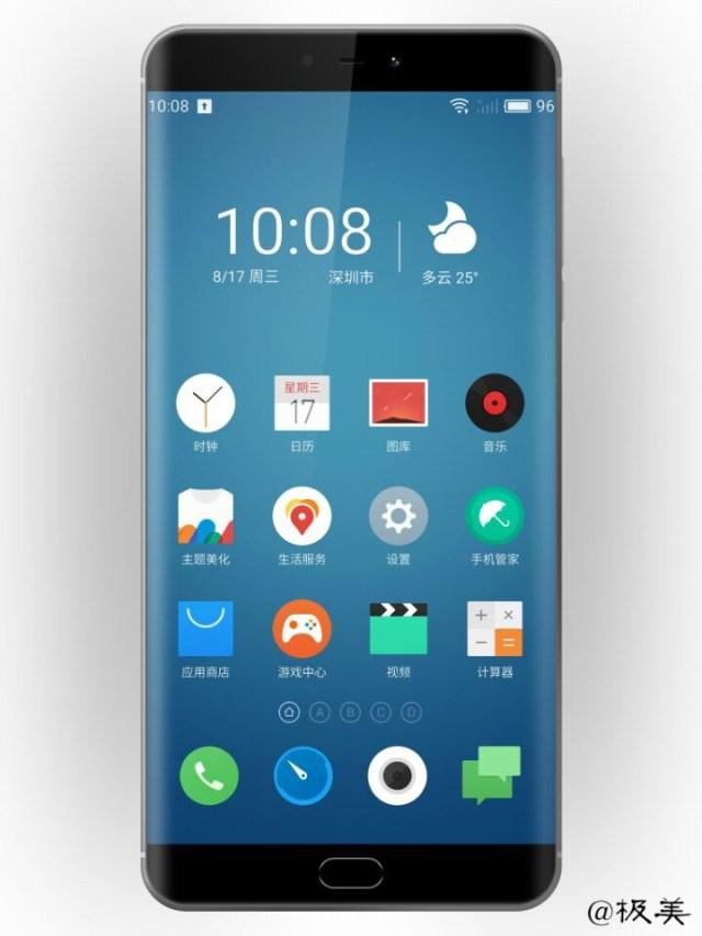 Смартфон Meizu Pro 7 с изогнутым дисплеем ожидается в сентябре