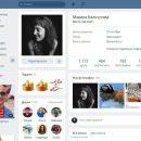 «ВКонтакте» на100% перевел пользователей нановый дизайн. «Что заговно»