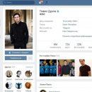 Социальная сеть «Вконтакте» окончательно перешла кновому дизайну