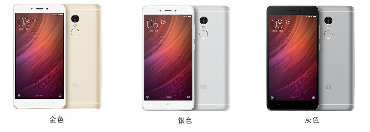 Xiaomi представила десятиядерный Redmi Note 4