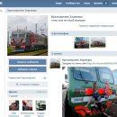 Суд закрыл доступ к13 страницам озацеперстве всети «ВКонтакте»