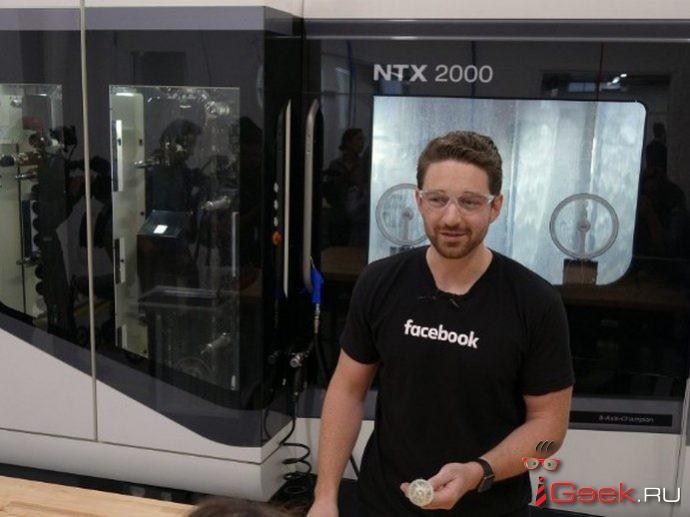 «Зона 404»: Лаборатория Facebook для создания прототипов