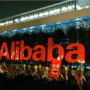 Alibaba запустила вРФ магазин приложений Nine Store