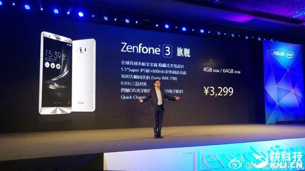 В линейке смартфонов Asus ZenFone 3 появились две новые модели