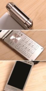 Появились изображения раскладушки Samsung Folder 2