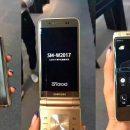 Появились фото флагманской «раскладушки» от Samsung
