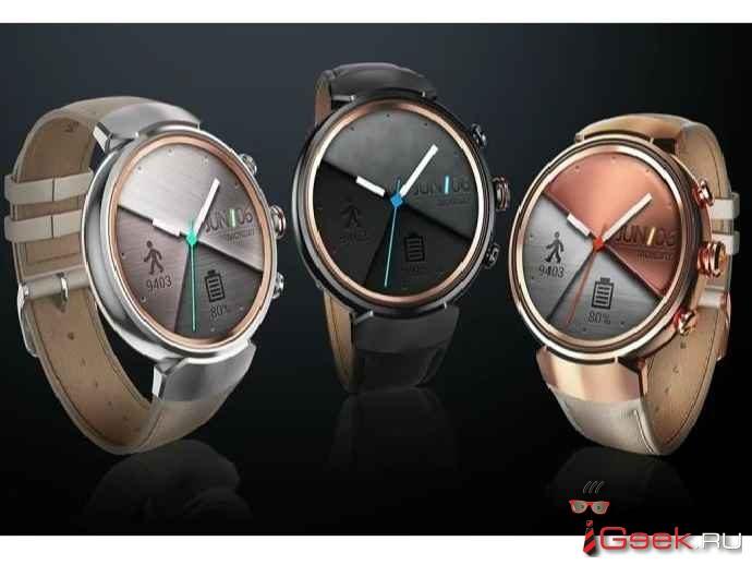 На IFA 2016 ASUS представила часы ZenWatch 3 с круглым AMOLED-экраном