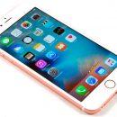 iPhone 6s упал в цене на российском рынке