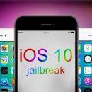 Джейлбрейк для iOS 10 продемонстрировали на видео