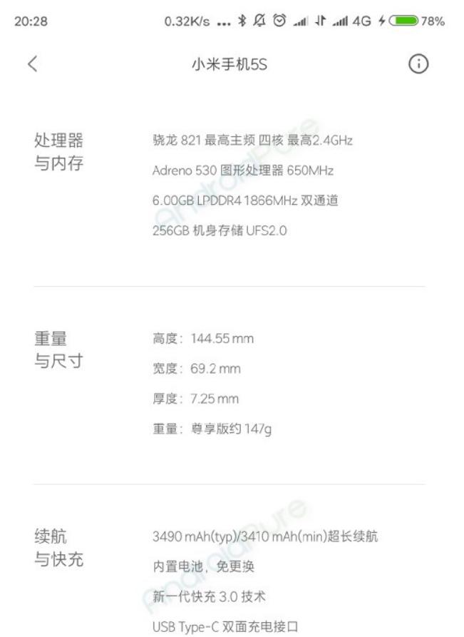Раскрыты все технические аспекты Xiaomi Mi 5s