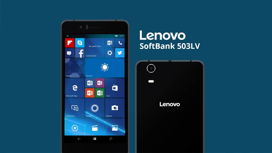Lenovo отказывается от выпуска смартфонов на Windows 10 Mobile