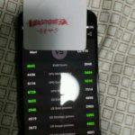 Xiaomi Mi5C: очередные изображения и новые данные о смартфоне