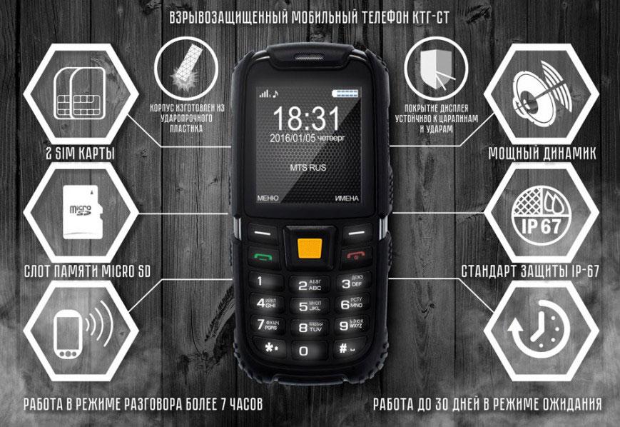 В России создадут «неубиваемый» телефон