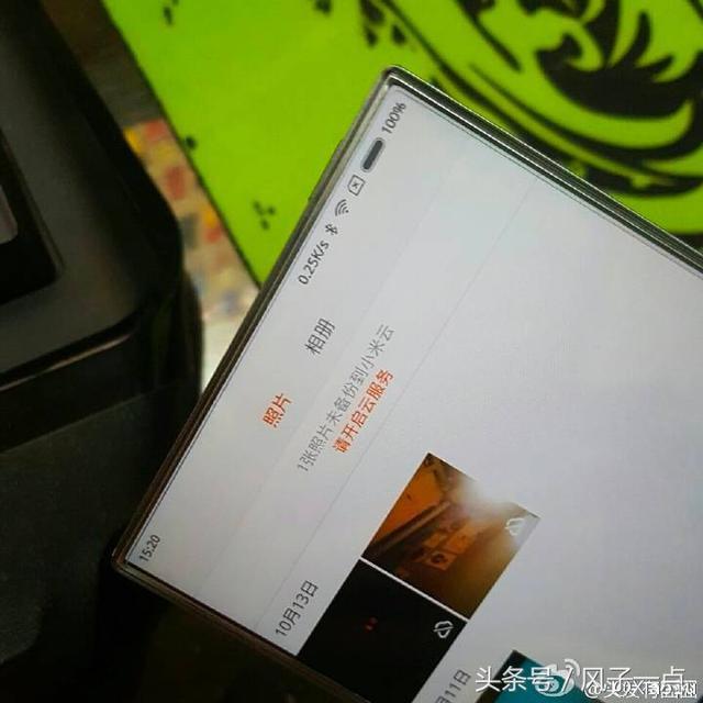 Смартфон с изогнутым дисплеем от Xiaomi появился на фотографиях