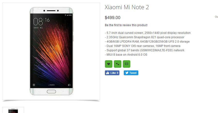 Xiaomi Mi Note 2: новые подробности и стоимость